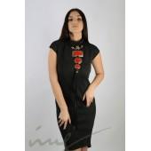 Ekstra ilgas ekstravagantiškas raudonas kaklo vėrinys su odiniais kutais